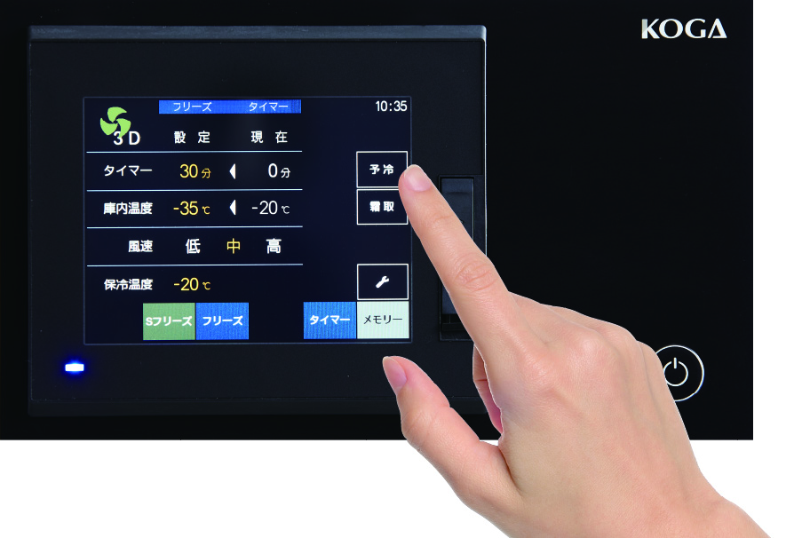 Touch panel makes operation intuitive